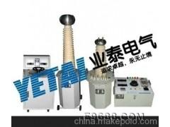 品质保证 供应YDQ交流试验变压器 工频高压试验装置