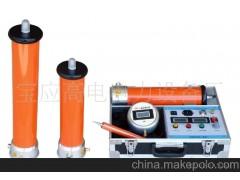 120KV/2mA直流高压发生器.测试精度高,体积小 直流耐压试验设备