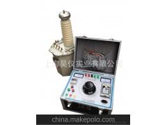 工频交流耐压试验成套装置/交直流试验变压器/耐压仪5KVA/50KV