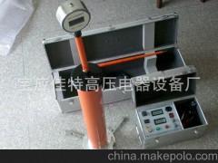 变压器直流耐压试验成套装置