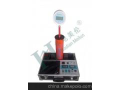 MLZGF系列发电机电缆直流耐压试验变压器