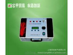 上海贸创电气MC系列直流电阻测量仪、直流电阻测试仪