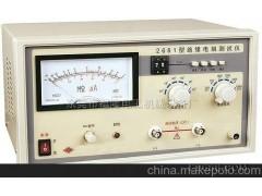 cc2681绝缘电阻测试仪