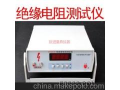 仪征培明)YZ-2039/绝缘电阻测试仪 可开发票