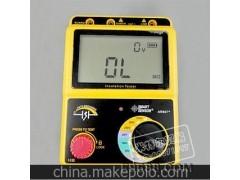 正品 希玛AR907+ 数字兆欧表/绝缘电阻测试仪AR-907+