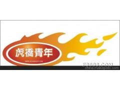 深圳宝安机场进口日本变压测试仪进口清关手续费用