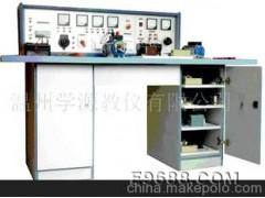 供应DT-03通用电力拖动实验设备 电工电气实验室