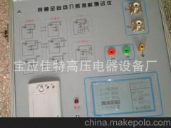 DX7000型异频全自动介质损耗测试仪--专业生产