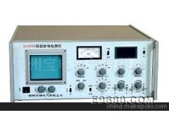 供应BC9302局部放电测试仪