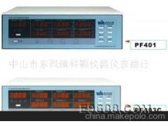 威博PF403C电子变压器电量测量仪,变压测试仪