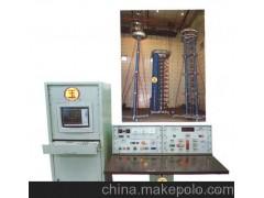 供应国电天下HVHG雷电冲击电压发生器试验装置
