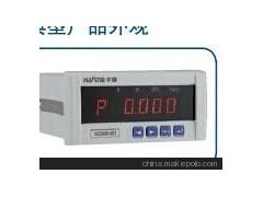 DMC23A三相数显电流表变电站自动化
