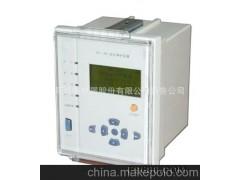 电网调度自动化软件系统 RE8000电网调度自动化系统 监控软件
