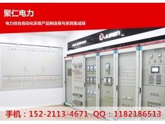 电力调度自动化系统保护屏