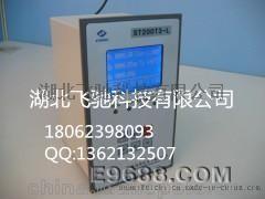长园深瑞ST320(DTU)配网自动化终端4回路