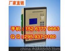发电机保护装置 SDP-3012