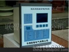 供应GKP140T变压器保护装置