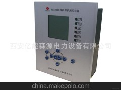 RES200B系列微机综合保护装置 变压器保护测控装置