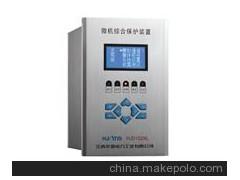 微机综合保护装置 HJD102XL 线路保护装置