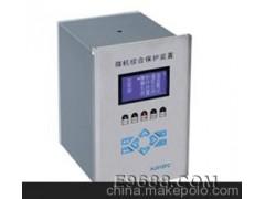 供应HJ512FC发电机差动保护装置/发电机保护