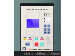10KV-35KV发电机保护装置