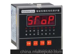 生产EM500低压电动机保护装置