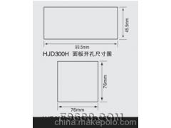 生产供应EM500低压电动机保护装置