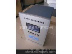 DCAP3010电动机保护装置 微机综合保护器