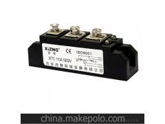现货供应 可控硅模块MTC 110A1600V晶闸管模块 电加热模块