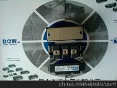 DM2G150SH12AE等韩国大卫(DWAIN)名牌IGBT模块