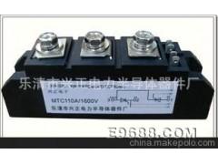 """乐清兴正厂家供应""""兴正""""牌MTC110A可控硅整流器 可控硅模块"""