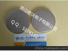 38DN02、38DN06--高性能进口二极管模块性能用途