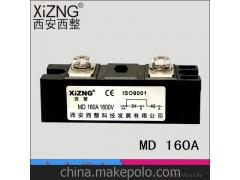 厂家直销 光伏二极管模块 MD160A 1600V普通整流管