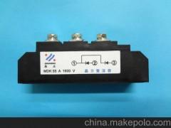 晶正 牌 光伏专用防反二极管模块 MDK55A/1600V 整流模块