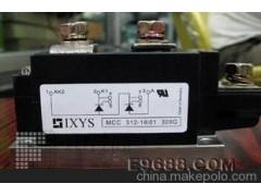 IXYS二极管模块MDD255-18N1 MDD255-20N1