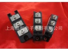 厂家直销 晶闸管/整流桥模块 MDC 45-800A
