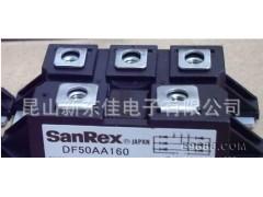 【新东佳】日本SanRex三社整流桥模块 DF50AA120