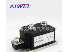 质保一年MTC200A1600V可控硅晶闸管模块