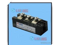电力半导体模块和组件 整流管模块晶闸管模块 整流桥