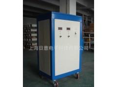 高频电解电源  12V1500A    高频脉冲电解电源