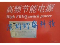 大功率高频电解电源 高频电解式水处理电源 电解电源厂家