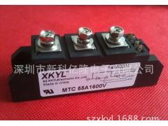 厂家直销 MTC55A1600V 可控硅晶闸管模块
