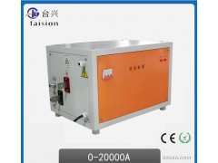专业生产直供 高频电解电源 表面处理电解电源