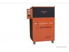 供应 高频电解直流电源_ZY-8000A电解电源 高频实验电源