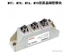 【批发】MTC、MTK、MTA、MTX普通晶闸管模块 耐电集