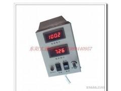 200A高频电镀整流器  电镀电源 电解电源