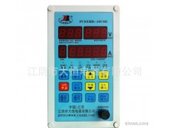 特价GJW系列高频电解电源 GJW高频电解电源8000A-3