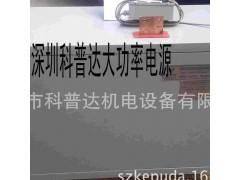 厂家直销KPD-1000A-2000A-3000A-4000A-5000A高频开关电源-电镀电源