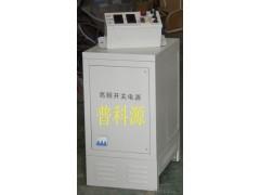 普科源PKY-1500A 高频电镀电源,铜电镀电源,金电镀电源,锌电镀电源
