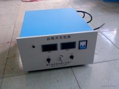 海天 供应高频开关电源 电镀电源 HT500